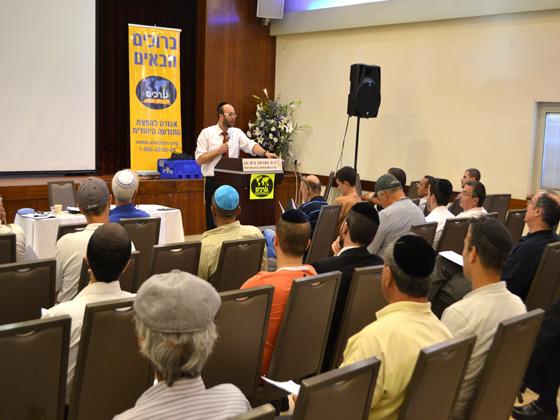 seminar Arachim