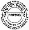 ShabbosNachmu 2015-12